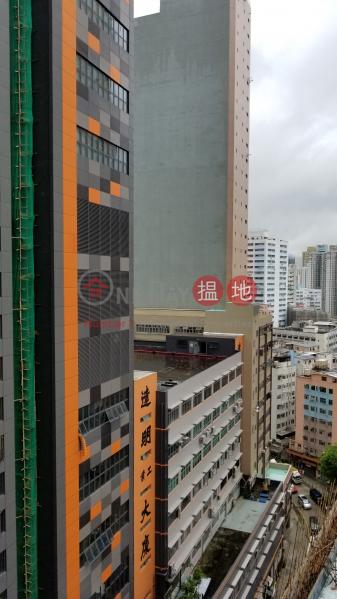 冠和工業大廈