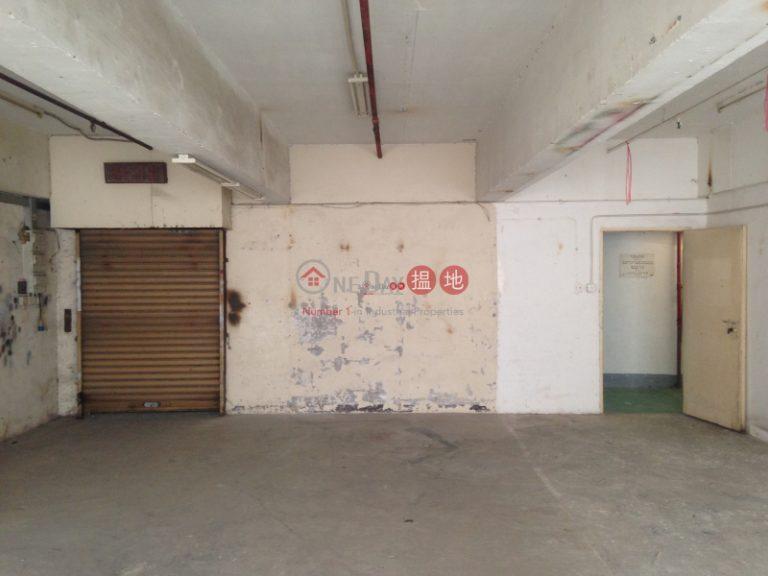 瑞森工業大廈