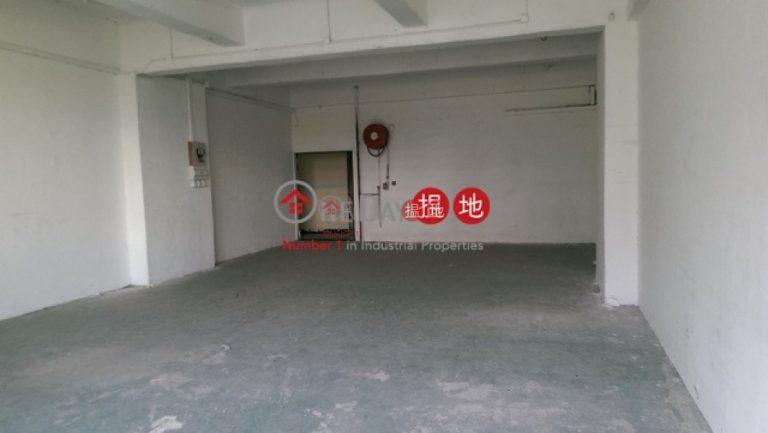 Wah Tat Industrial Centre
