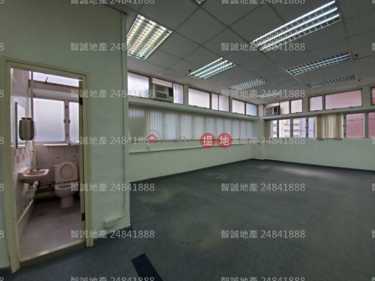 Now Call 60816199 Mr.Chiu│93037288 Ms Wong
