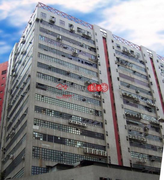 宏達工業中心