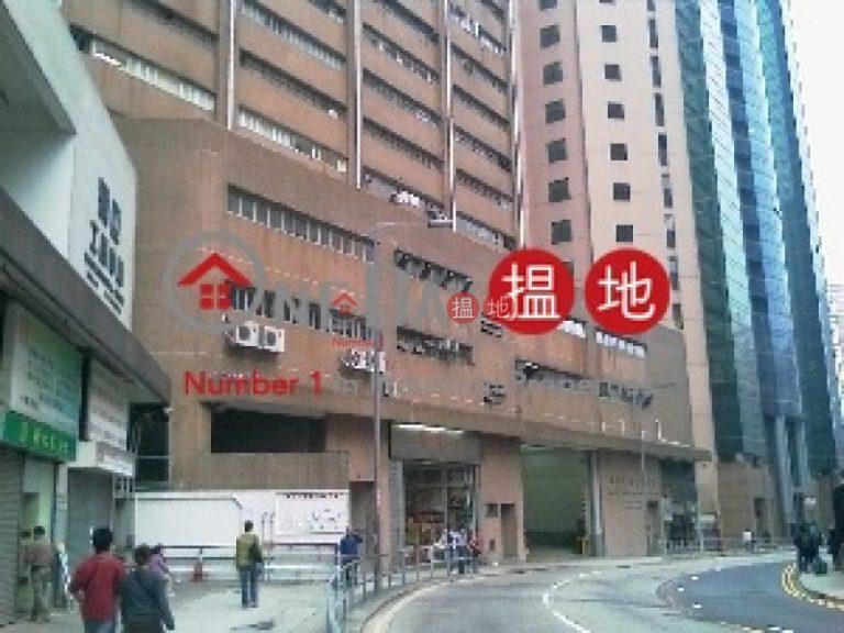 香港毛紡工業大廈