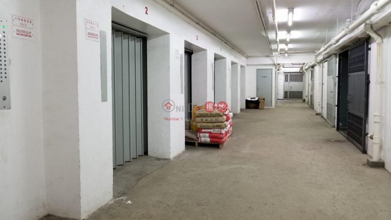 Koon Wo Industrial Building
