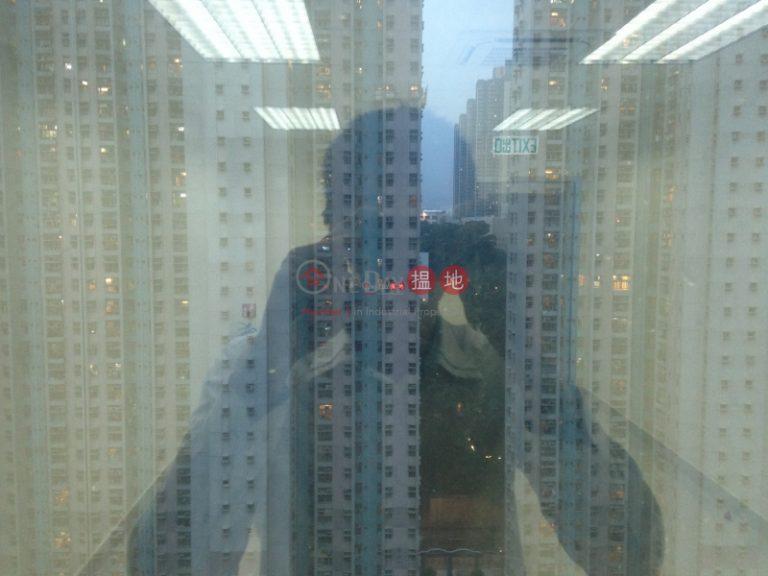 豪華工業大廈