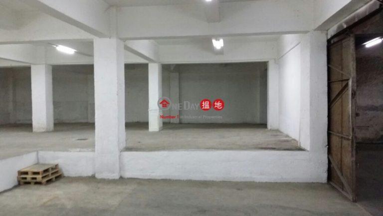緯興工業大廈