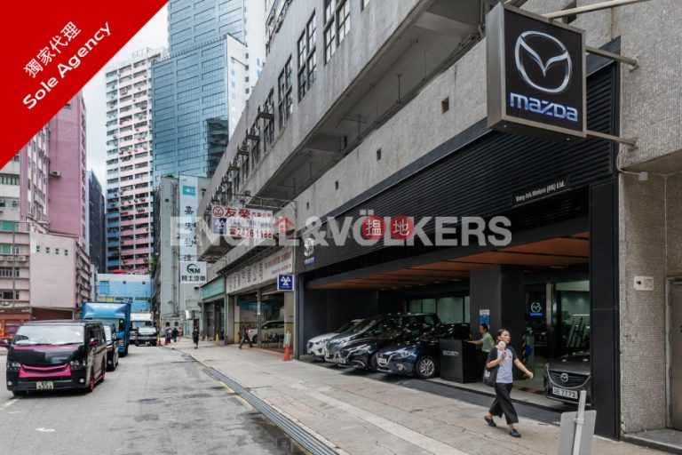 Studio Flat for Sale in Kwai Chung