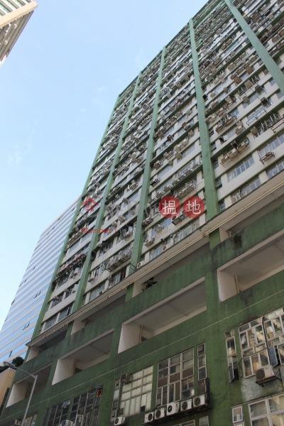 樓底高16'6 有貨台