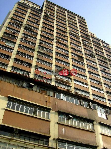 瑞榮工業大廈