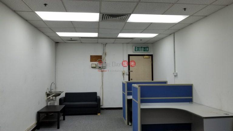 亞洲貿易中心