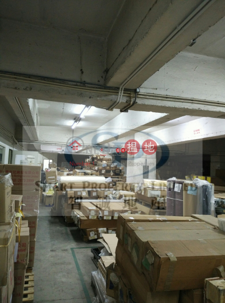 Ching Cheong Near MTR Office Plus Warehouse