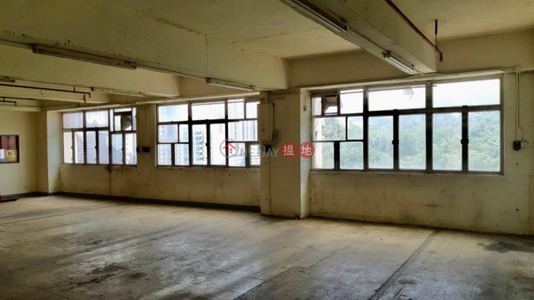 Kwai Chung- TUNG CHUN IND BLDG  Wide Window View Less than $8
