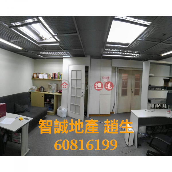 Kwai Chung KWAI CHEONG CTR For Rent
