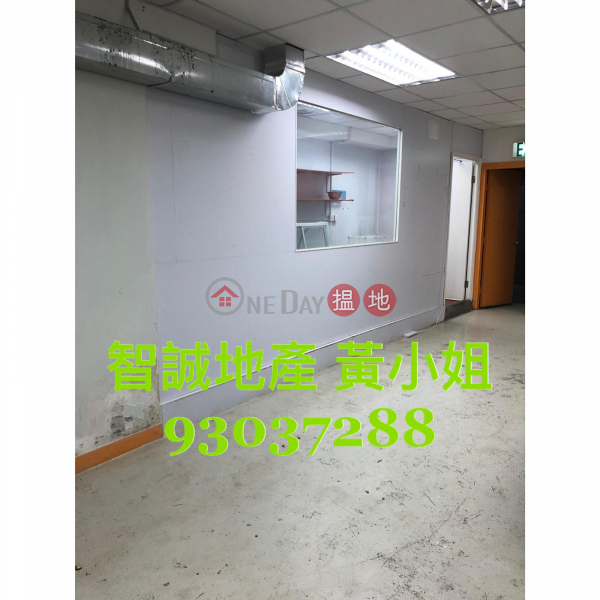 Kwai Chung Well Fung Industrial Building For sell